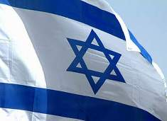 bandeiradeisrael