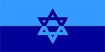 israel_bandeira-sionista